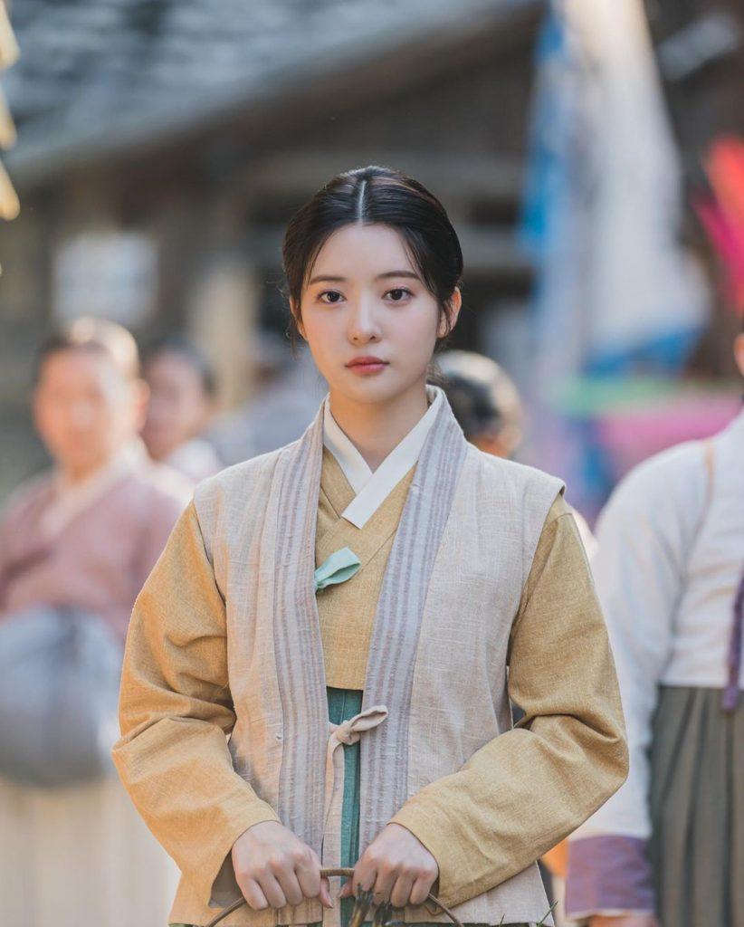 Jo Soo Min - Memora ID