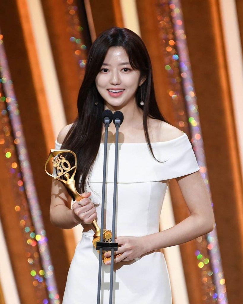 Kim Hyun Soo - MemoraID