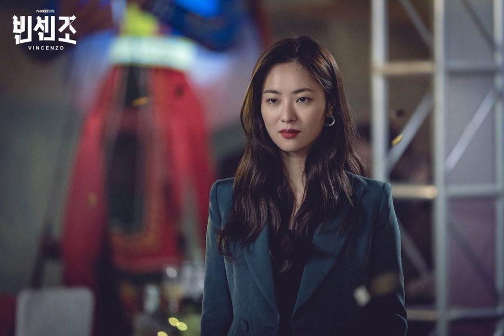 Jeon Yeo Bin Drama