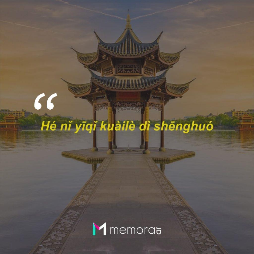 Kata-kata Cinta Romantis Bahasa Mandarin China