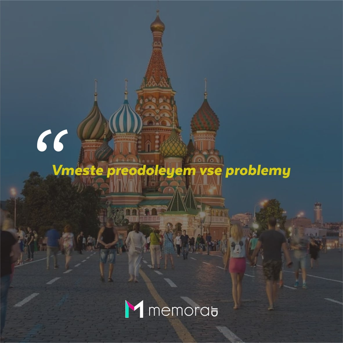 Kata-kata Cinta Romantis Bahasa Rusia