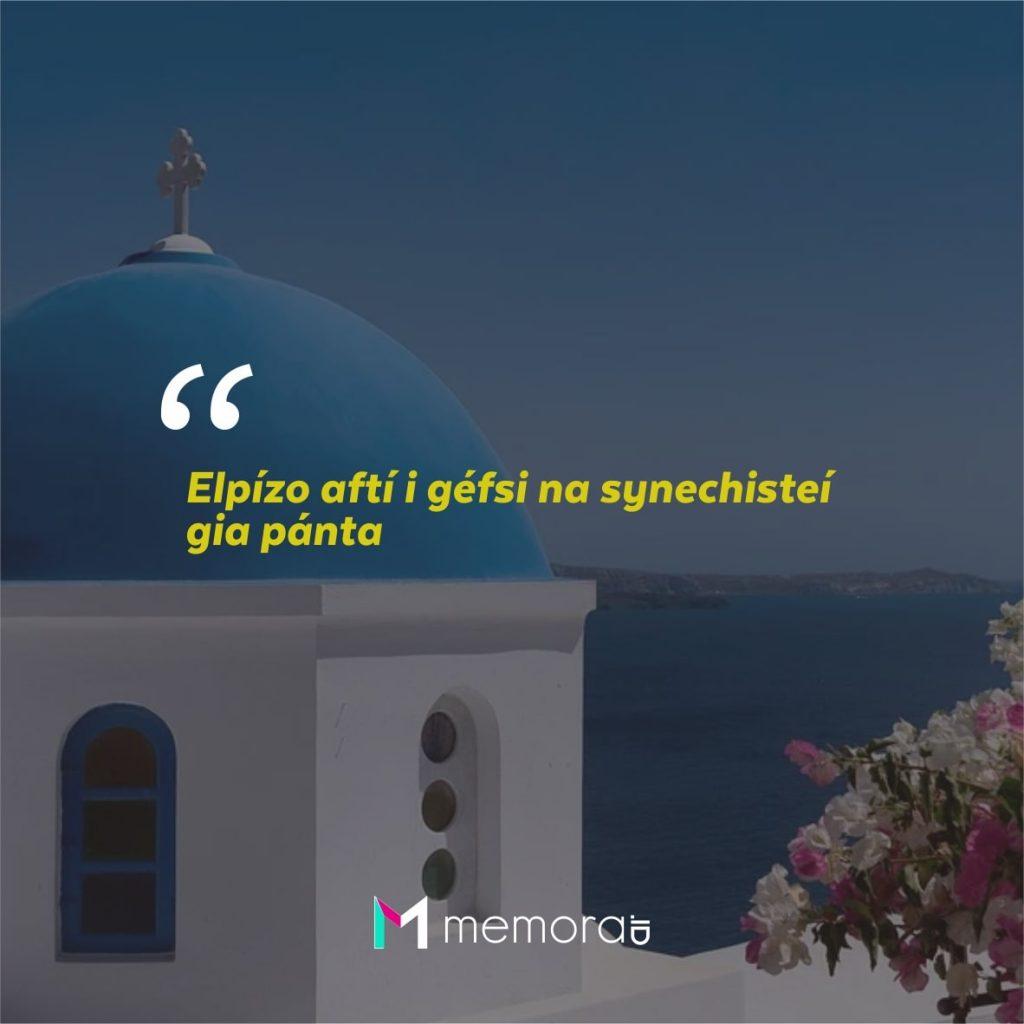 Kata-kata Cinta Romantis Bahasa Yunani