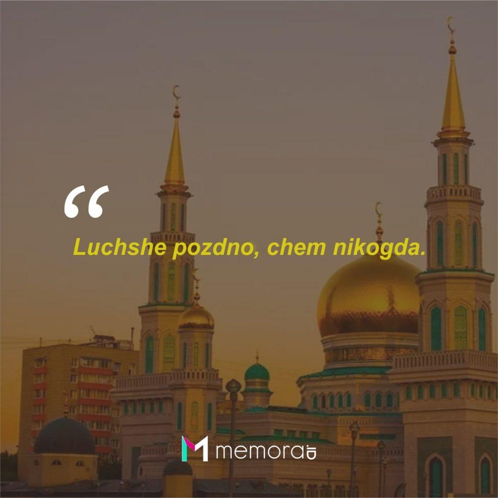 Quotes Bijak Bahasa Rusia