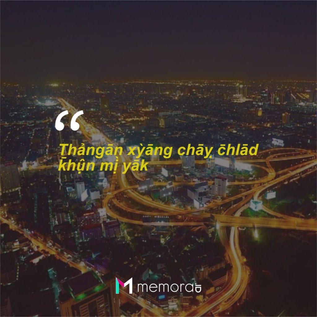 Quotes Bijak Bahasa Thailand