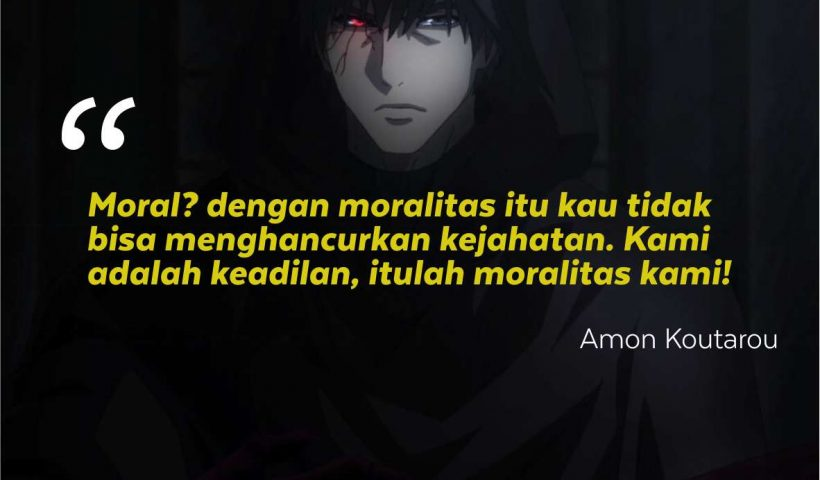 Kata-Kata Bijak Amon Kotarou