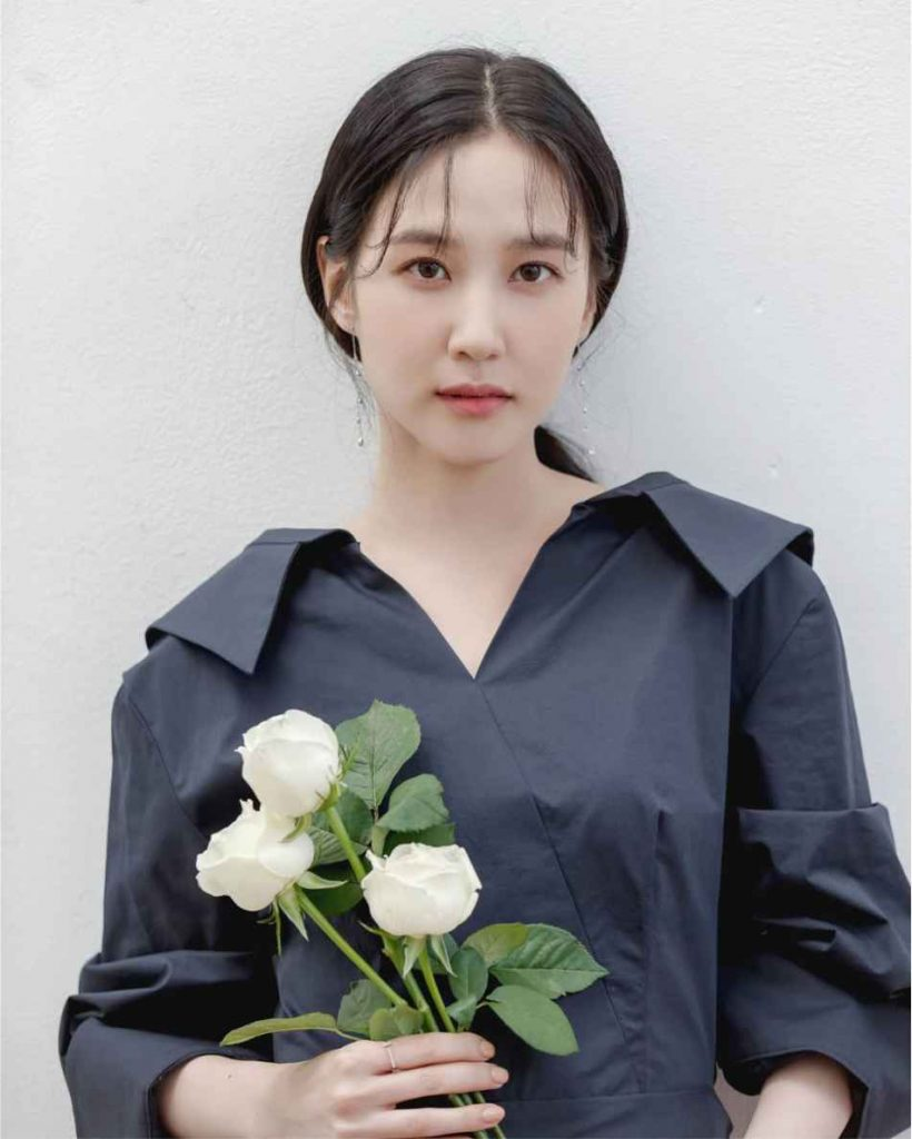Park Eun Bin profil